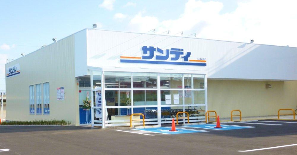 サンディ山科椥辻店
