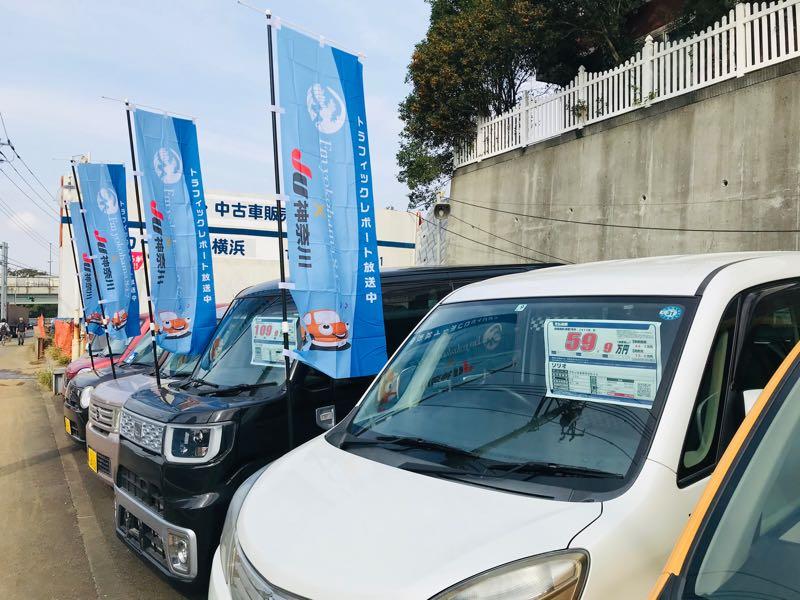 カーポート横浜