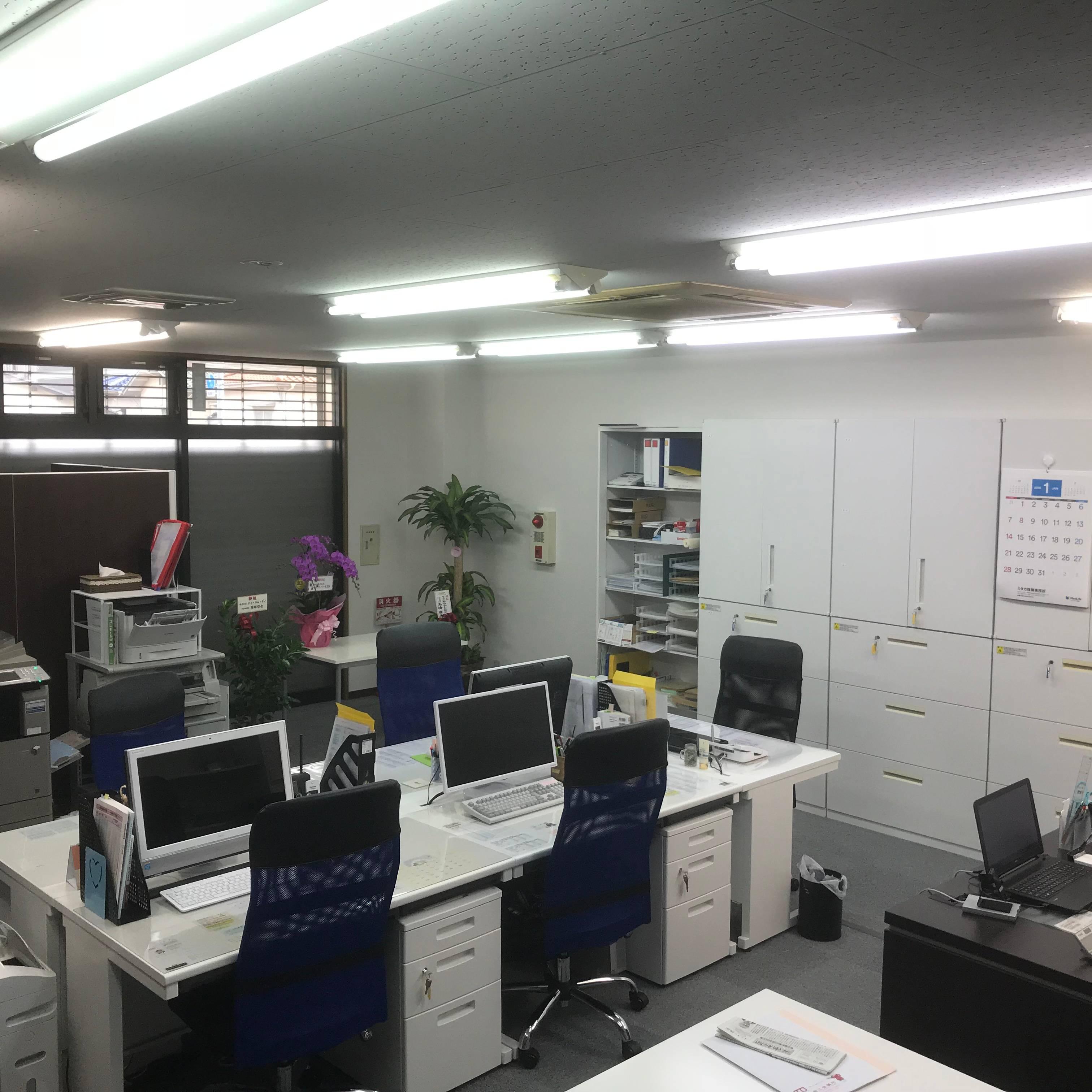倉地社会保険労務士事務所