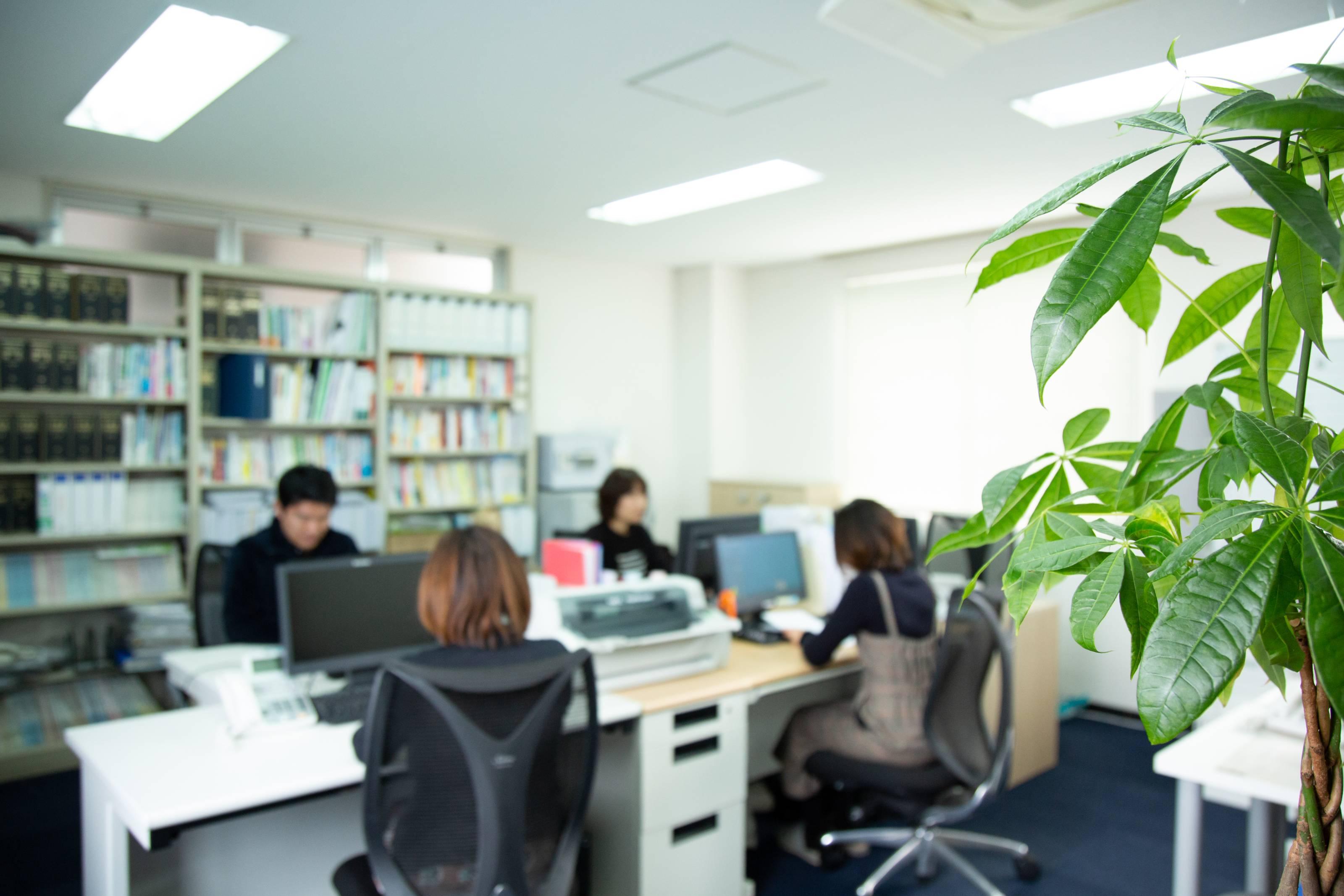 【和歌山市】つなぐ司法書士法人・行政書士事務所グループ