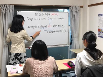 TANOSAN個別指導教室