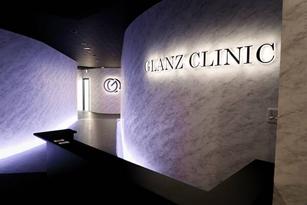 GLANZ CLINIC グランツクリニック