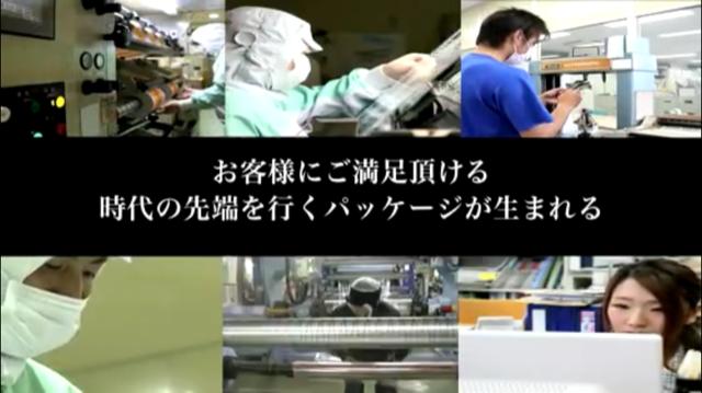 株式会社 丸本  福岡工場