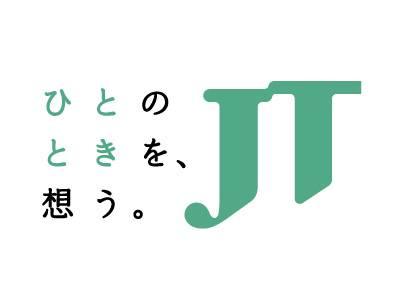 日本たばこ産業株式会社 一宮