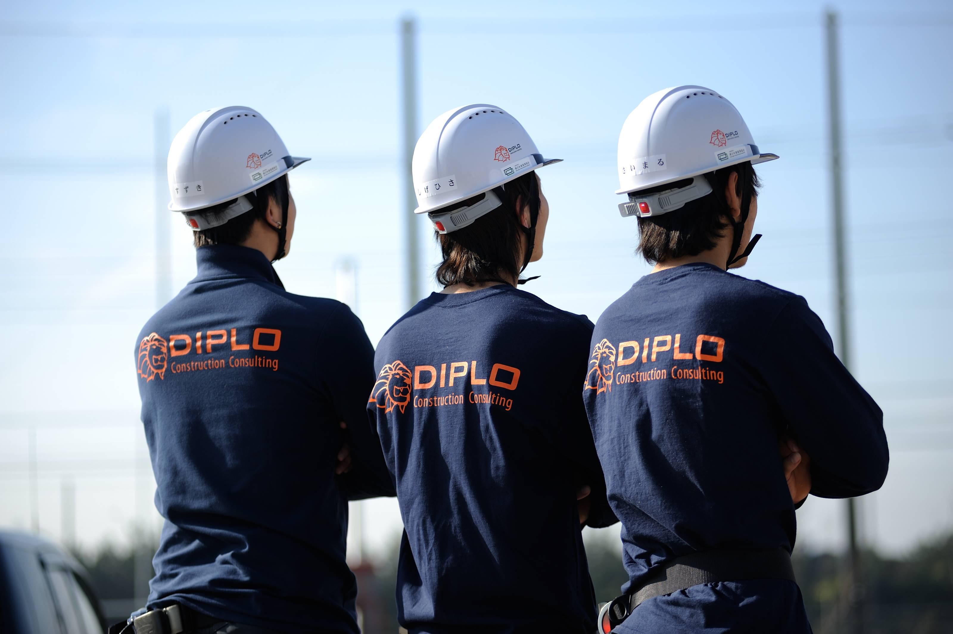 株式会社ディプロ