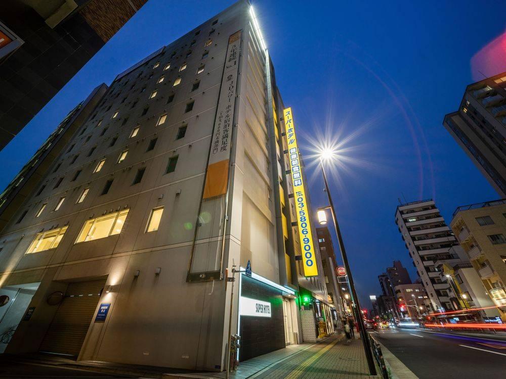 スーパーホテル浅草