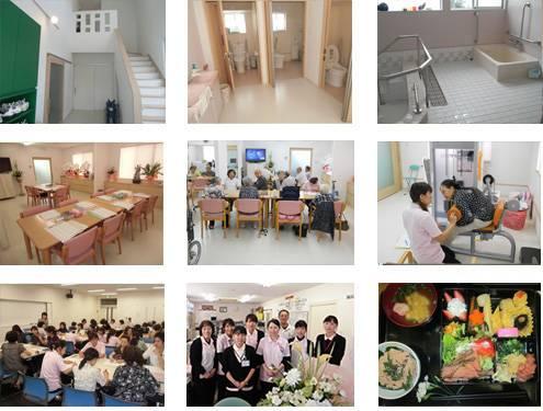 みのりライフ介護センター岡崎