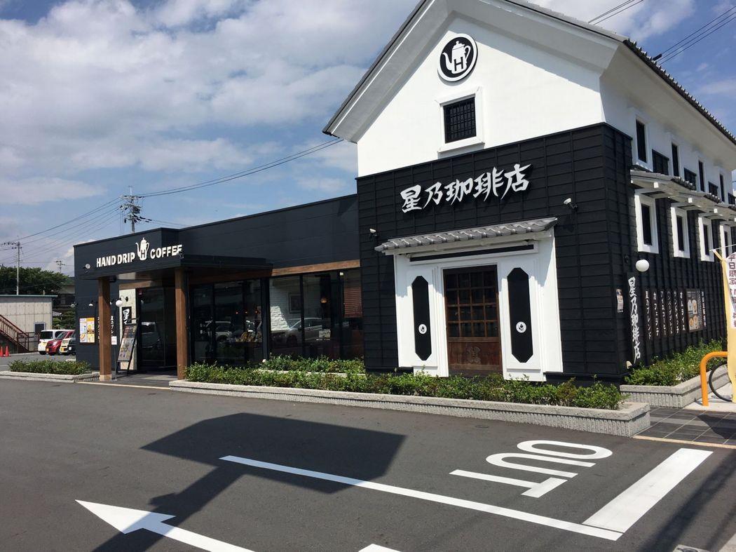 星乃珈琲店 鳥取トリニティモール店