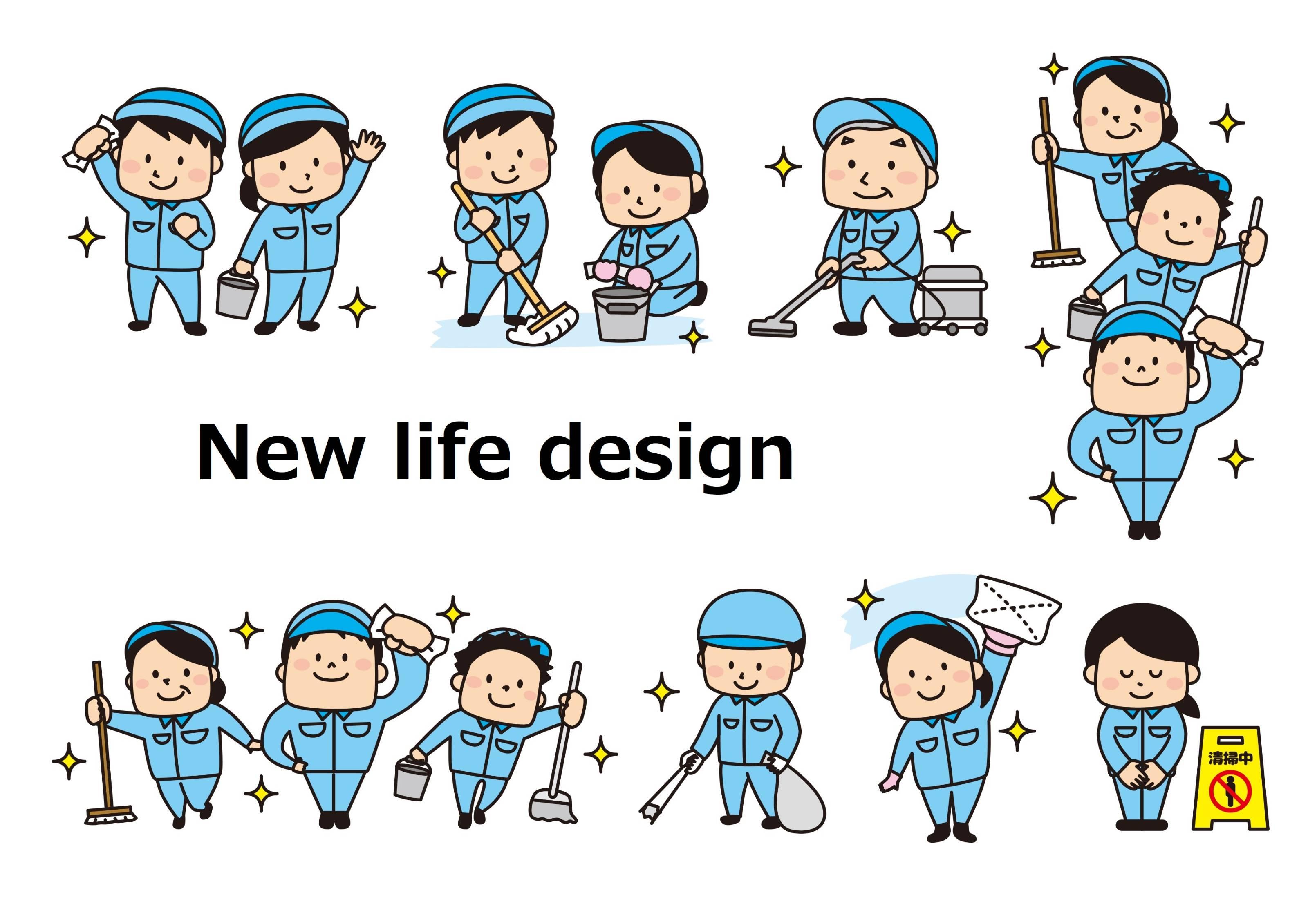 New life design (有)ツネカワ
