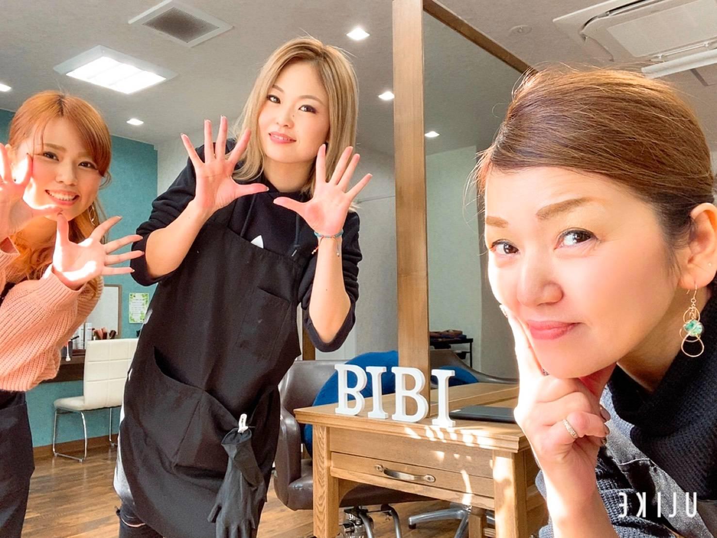 株式会社デュエット カットカラー専門店 BIBI秋津店