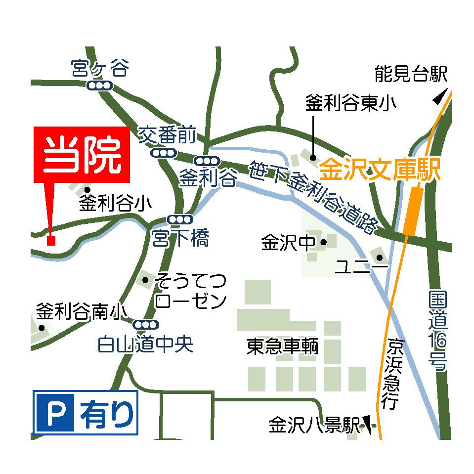 金沢白百合クリニック