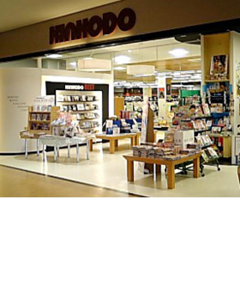 金港堂 泉パークタウン店(タピオ北館2F)