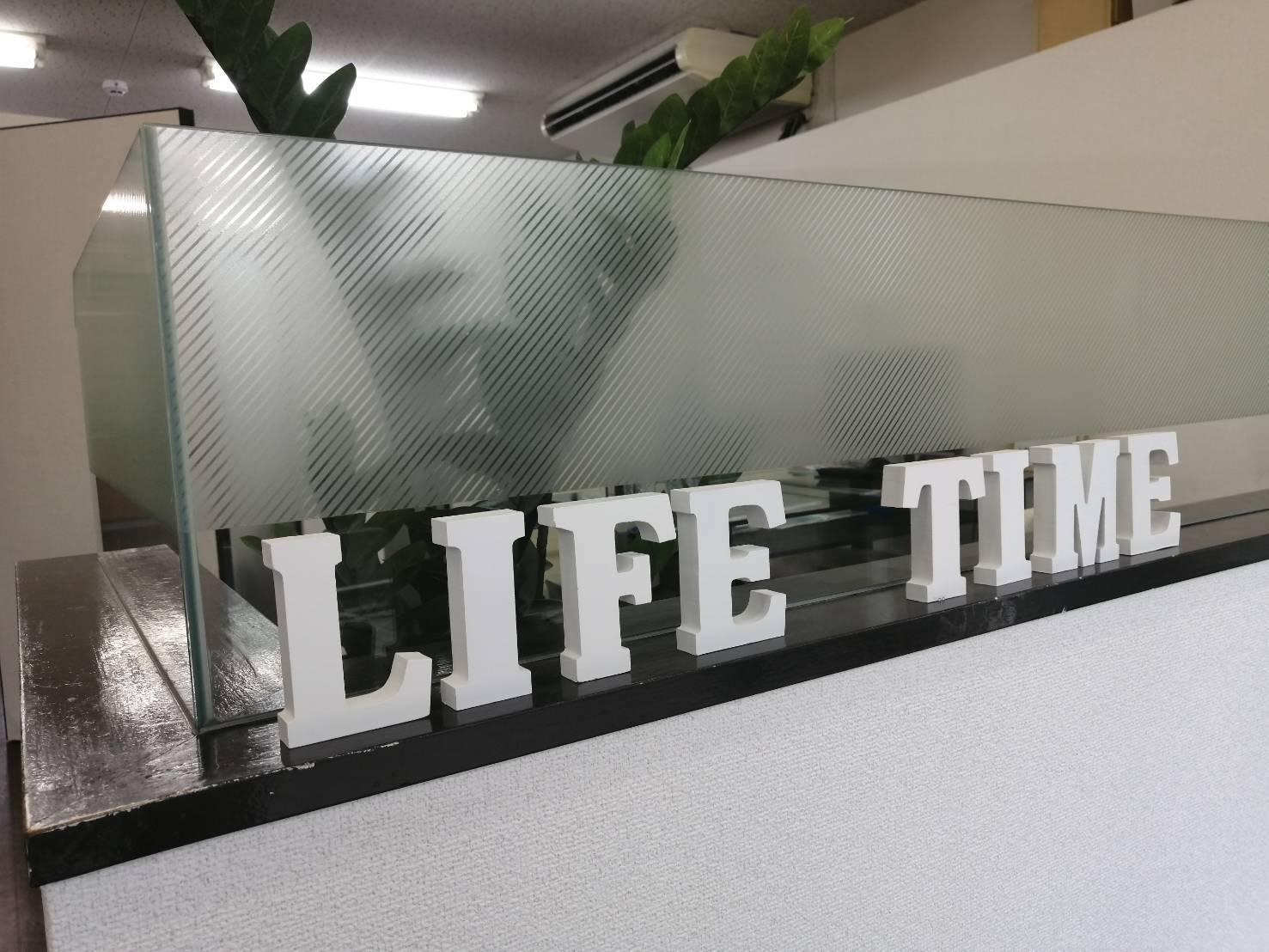 株式会社LiFE TiME