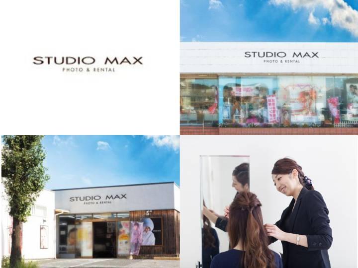 STUDIO MAX 太田店