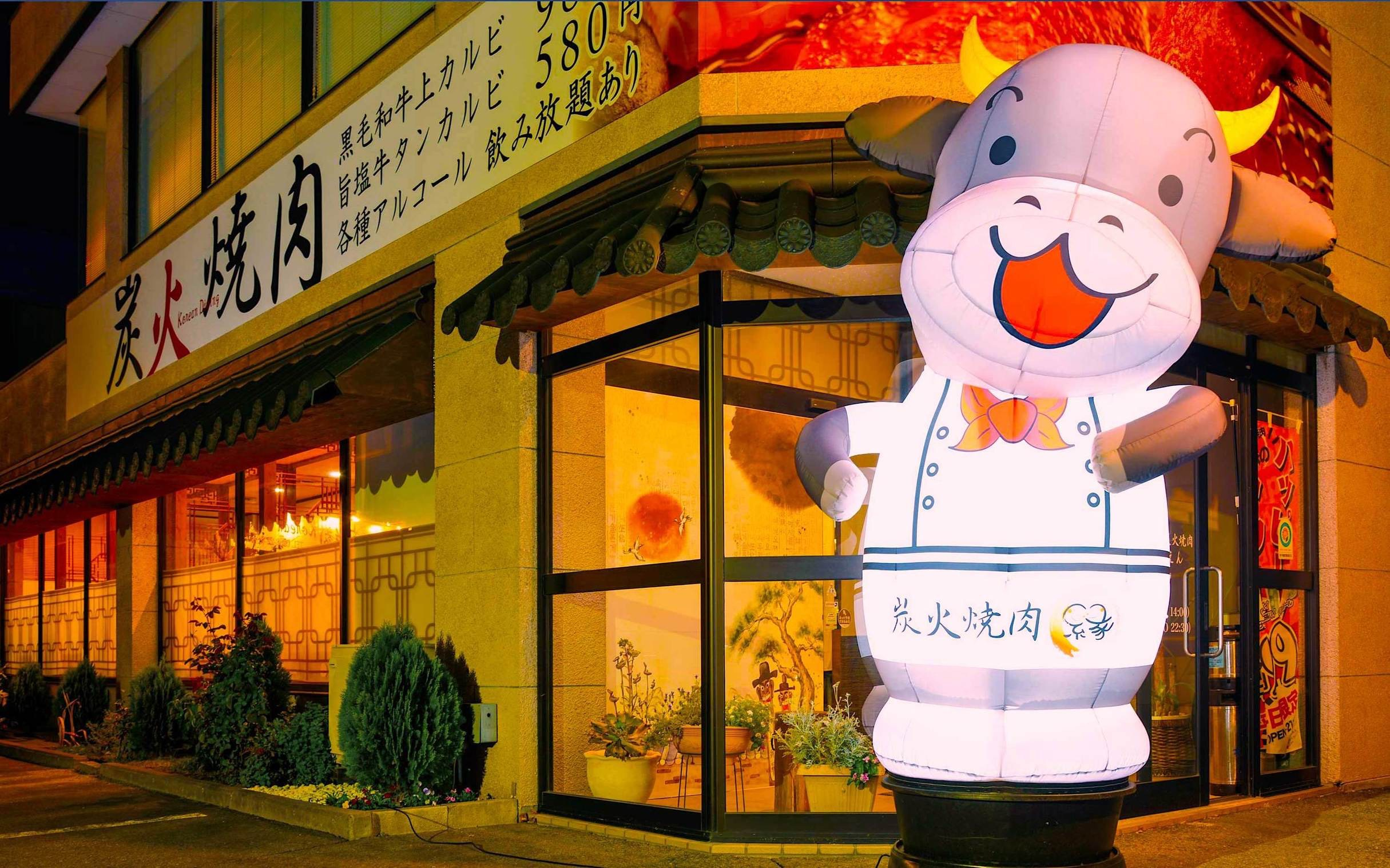 黒毛和牛炭火焼肉と元祖信州冷麺 縁(えん)