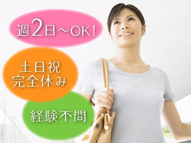 株式会社ベルコ仙台支社 ウメザワS代理店