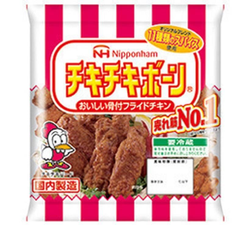 日本ハム惣菜株式会社 新潟工場