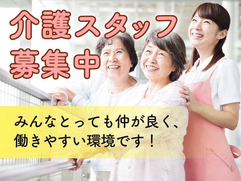 あいケア絆(合同会社ARGOSS.)