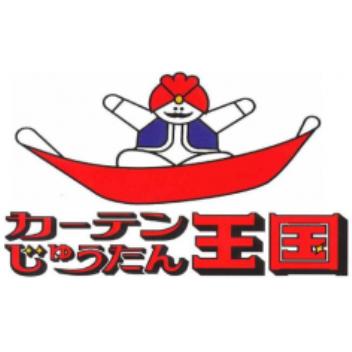 株式会社デコーレ(カーテンじゅうたん王国 垂水多聞店)