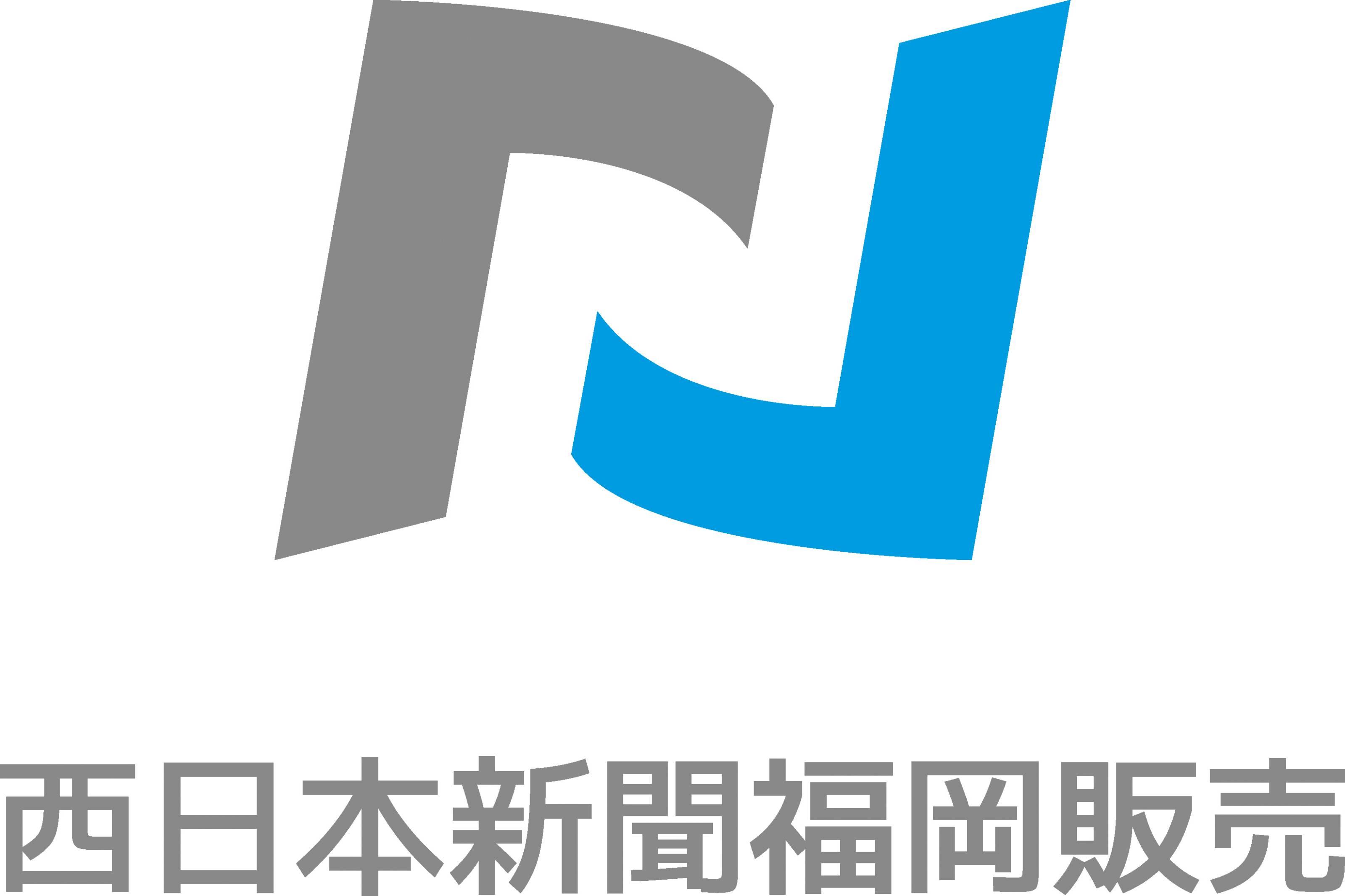 株式会社西日本新聞福岡販売