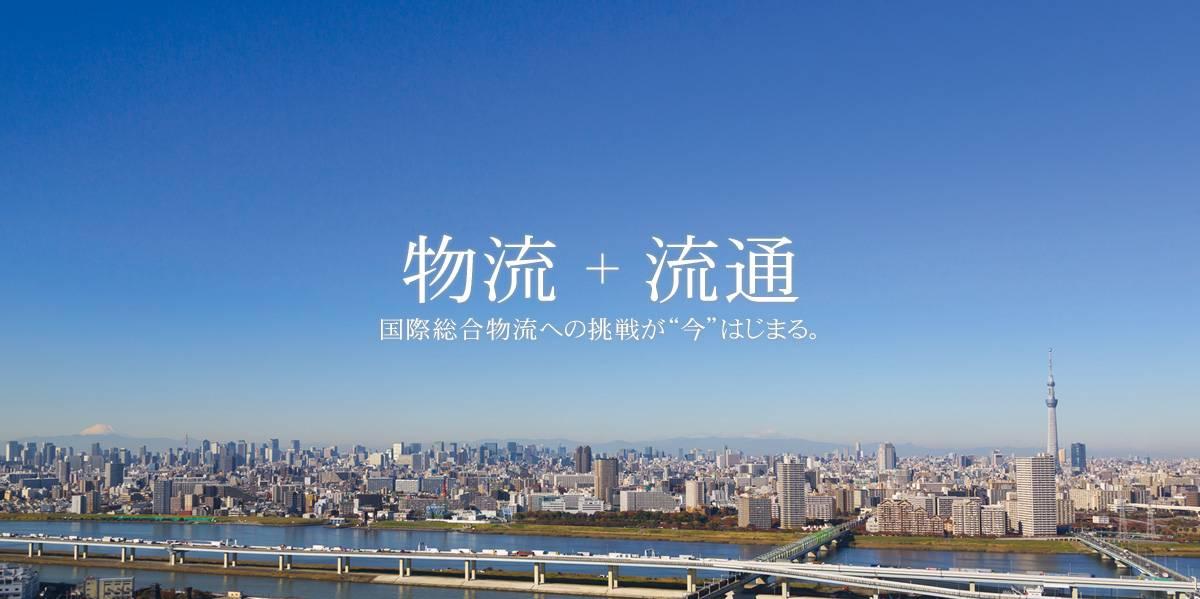 堀内商事株式会社 滋賀営業所