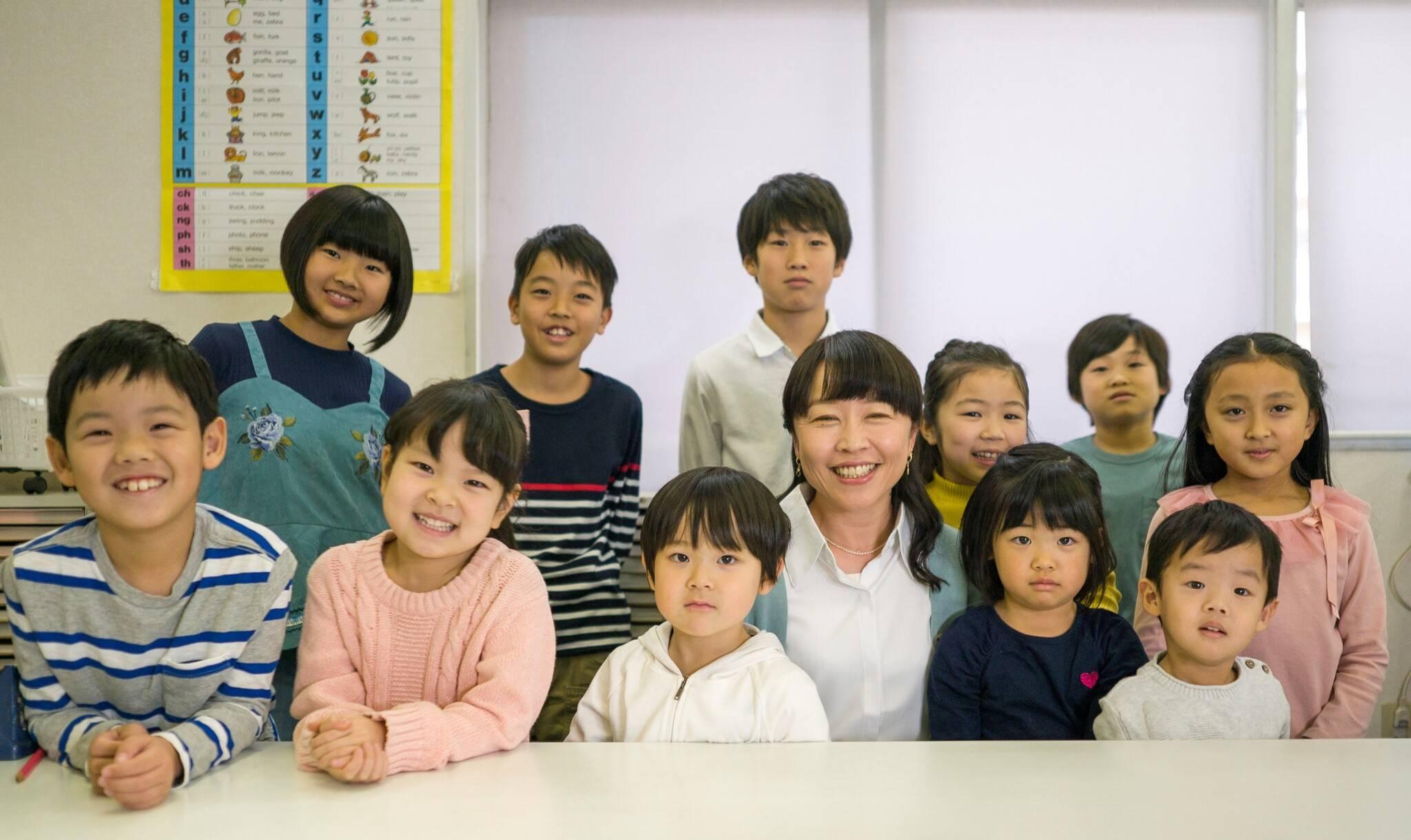 株式会社学研エデュケーショナル 東日本支社 高崎事務局