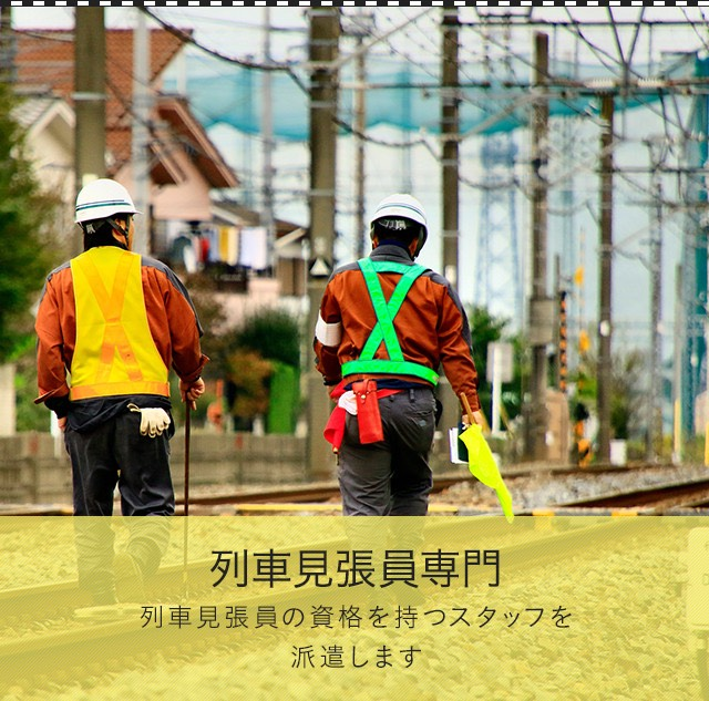関東警備 株式会社