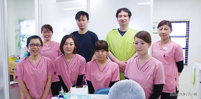 トール歯科クリニック