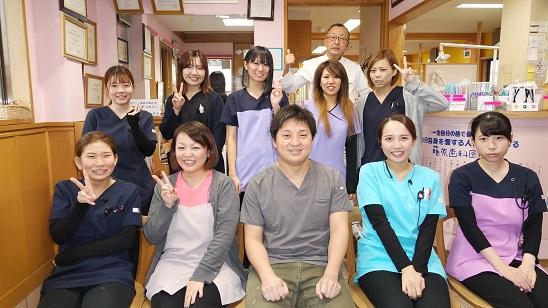 医)藤原歯科医院