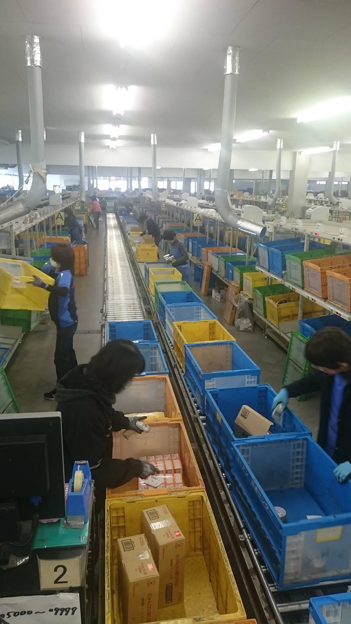 近物レックス株式会社 コーナン支店