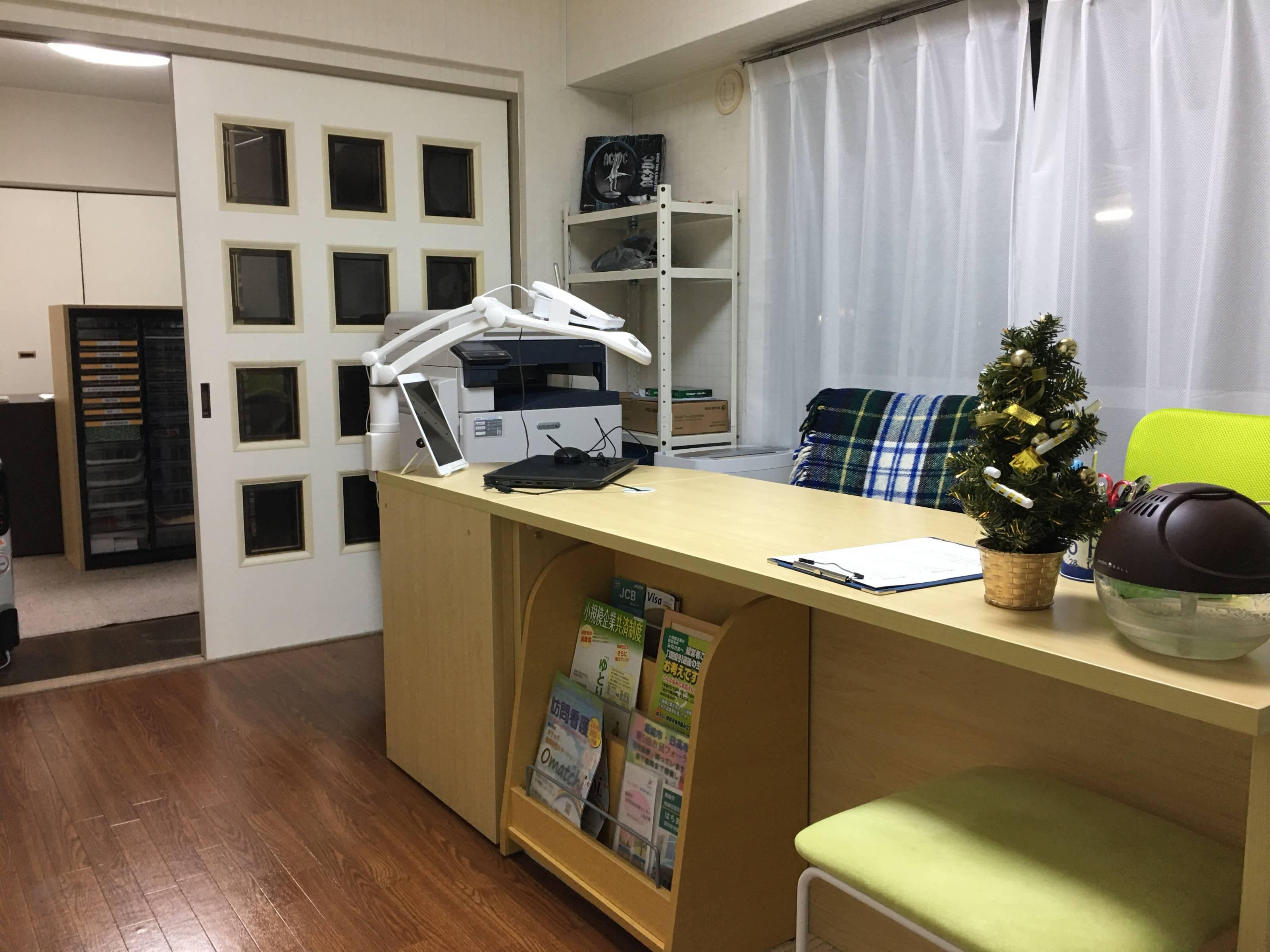 オマッチ訪問看護ステーション