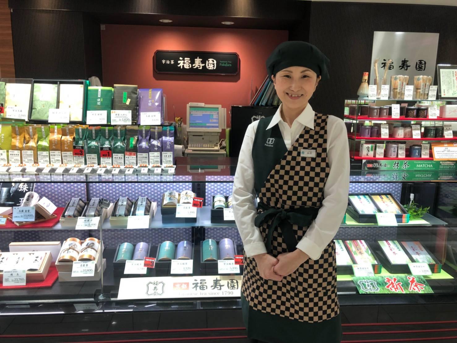 Needle to Leaf 阪神梅田店(福寿園)