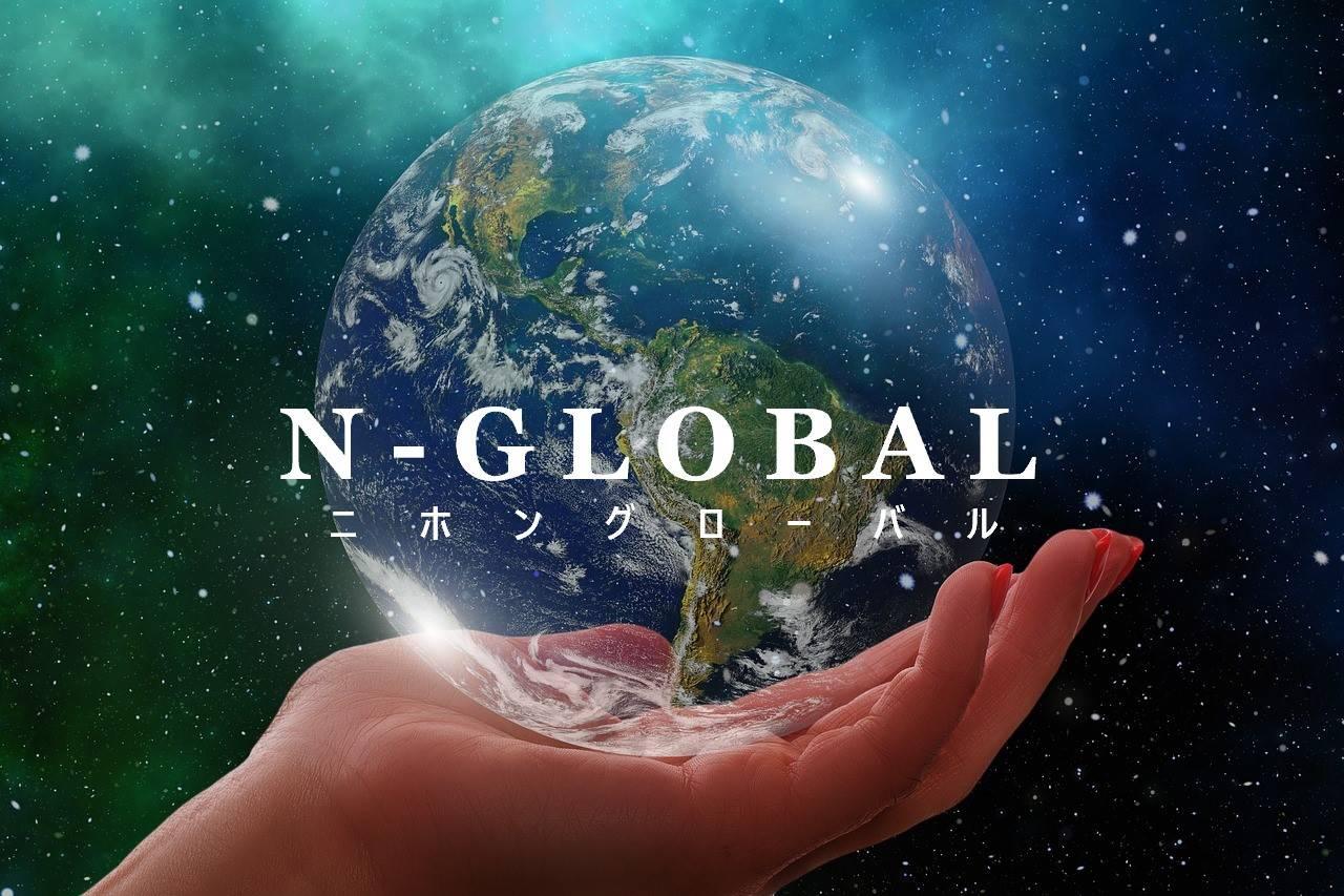 株式会社日本グローバル