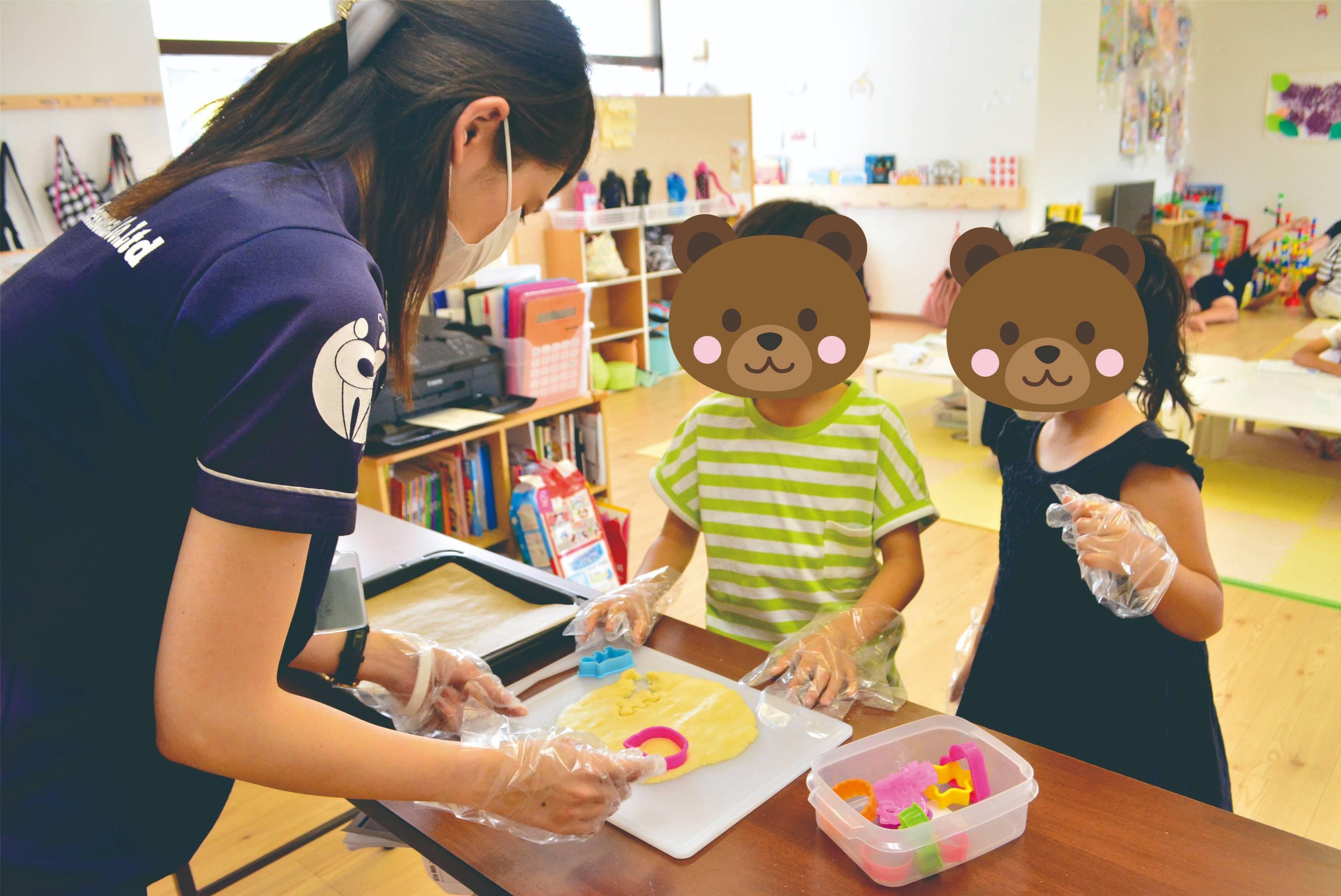 放課後の家 伊勢小木(放課後デイサービス/株式会社ケアプロフェッショナル)