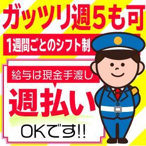 株式会社エムディーコーポレート 大阪本店