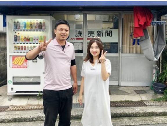 読売新聞三国ヶ丘