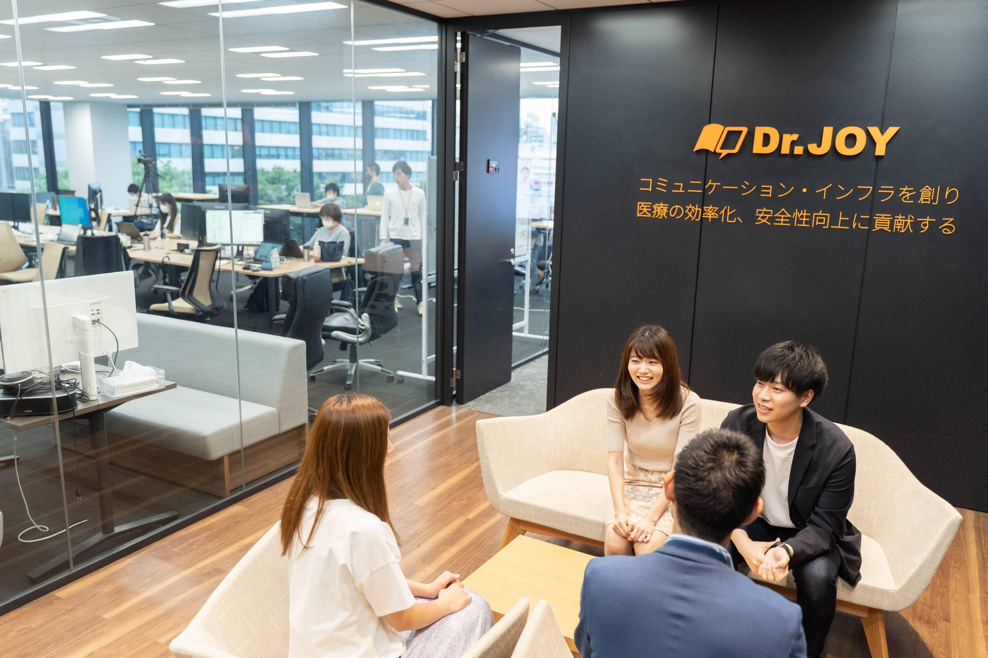 Dr.JOY株式会社