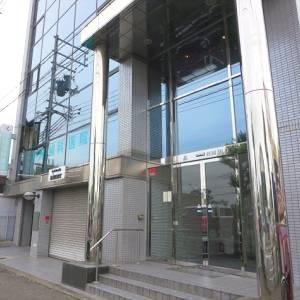 日本メッシュ工業株式会社
