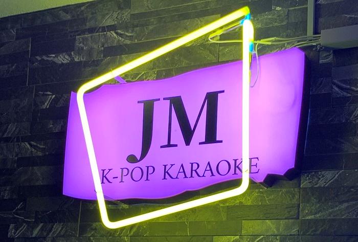 JM バー