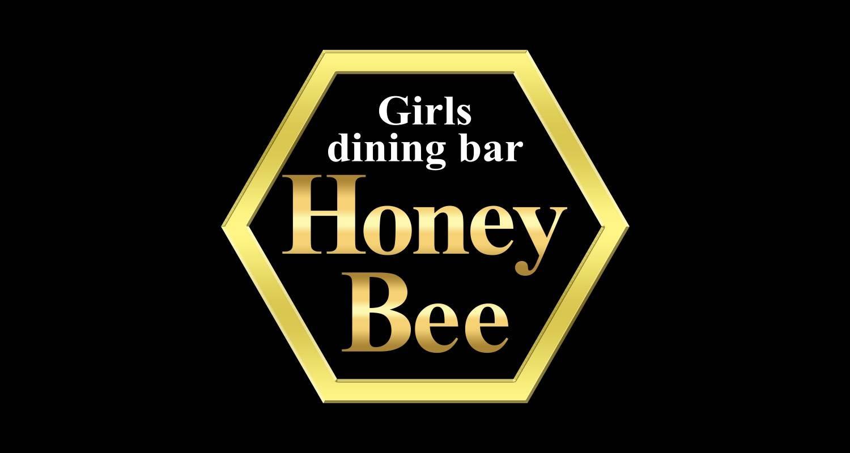ガールズダイニングバー Honey Bee
