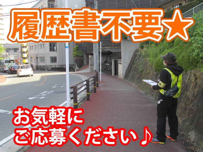 株式会社アーバントラフィックエンジニアリング 福岡事務所