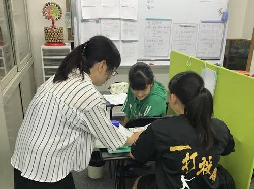 個別指導学院ヒーローズ福岡大野城校