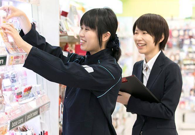 エイジス北海道株式会社 札幌ディストリクトオフィス
