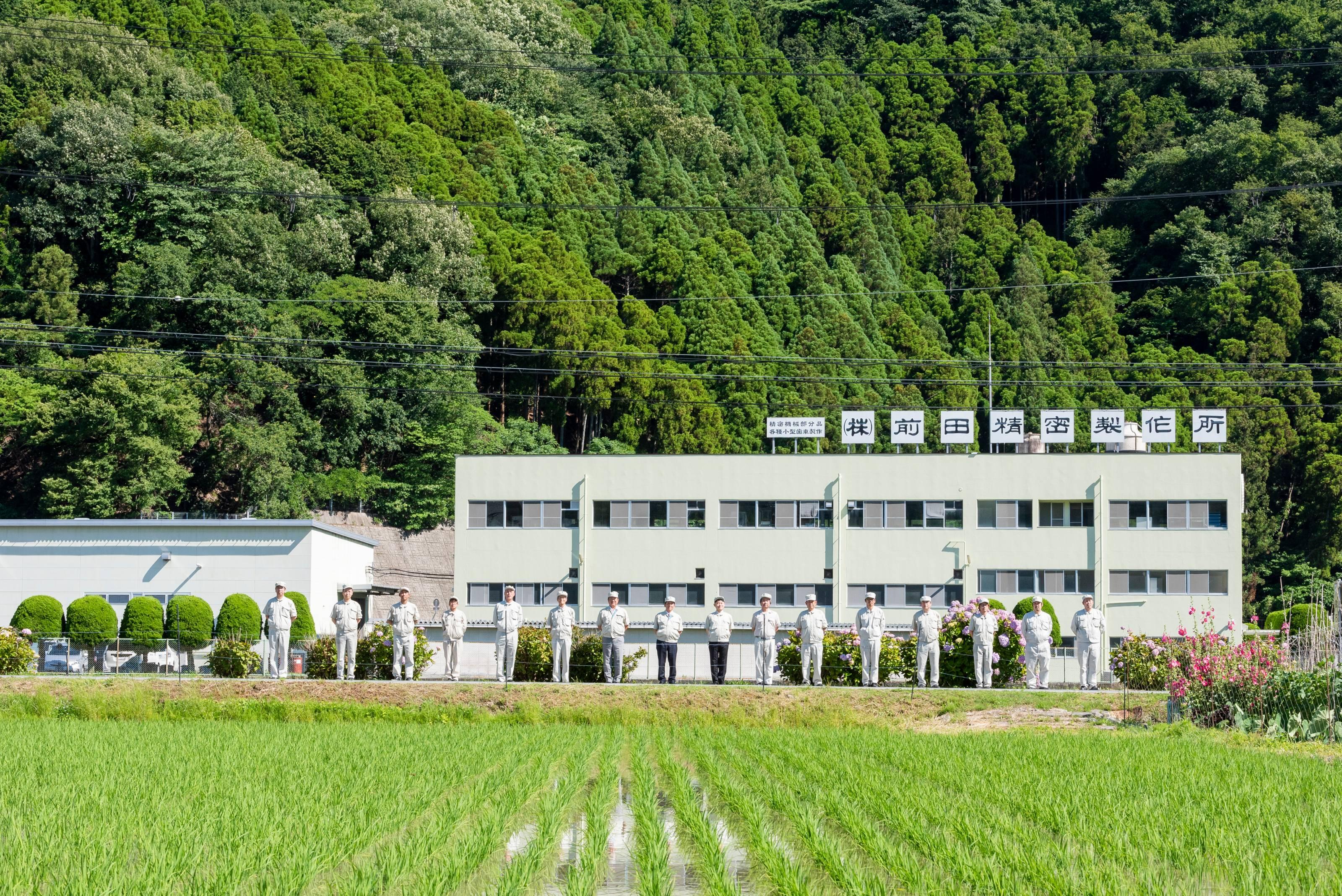 パルプ 兵庫