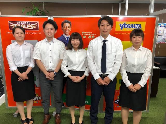 株式会社日本エコライフ 仙台支店