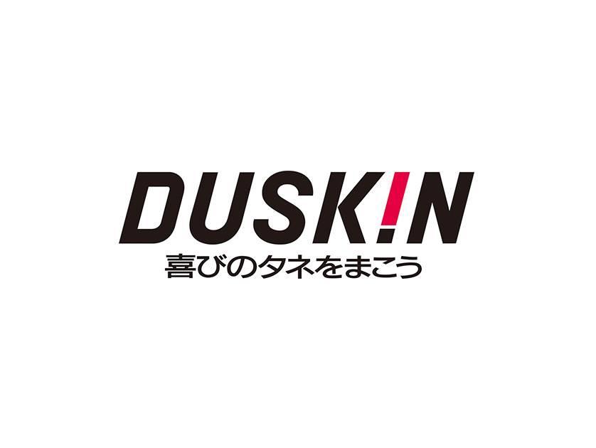 有限会社ダスキン仙坂
