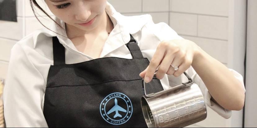 STARK COFFEE