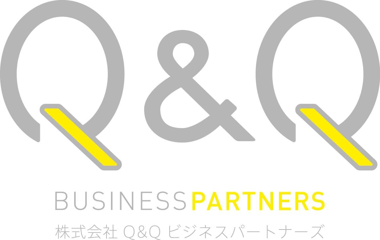 株式会社Q&Qビジネスパートナーズ