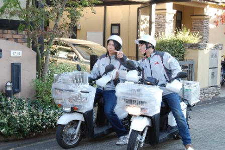 朝日新聞サービスアンカー国分寺