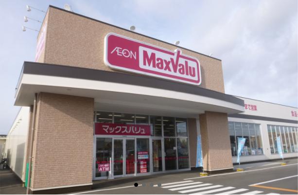 マックスバリュ高松店